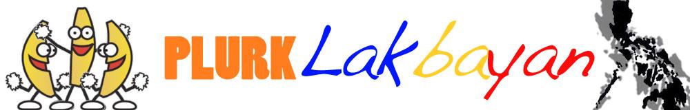 Plurk Lakbayan