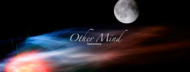 Other Mind