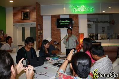tribalcenter, การประชุมอาข่า, ร่วมหาแนวทางมิดะ, เพื่อนพ้องอาข่า, ภาพชนเผ่าพื้นเมือง
