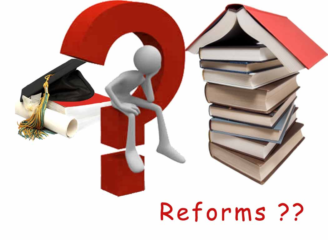 education reforms in india essay