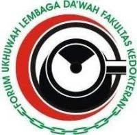 Forum Ukhuwah Lembaga Dakwah Fakultas Kedokteran
