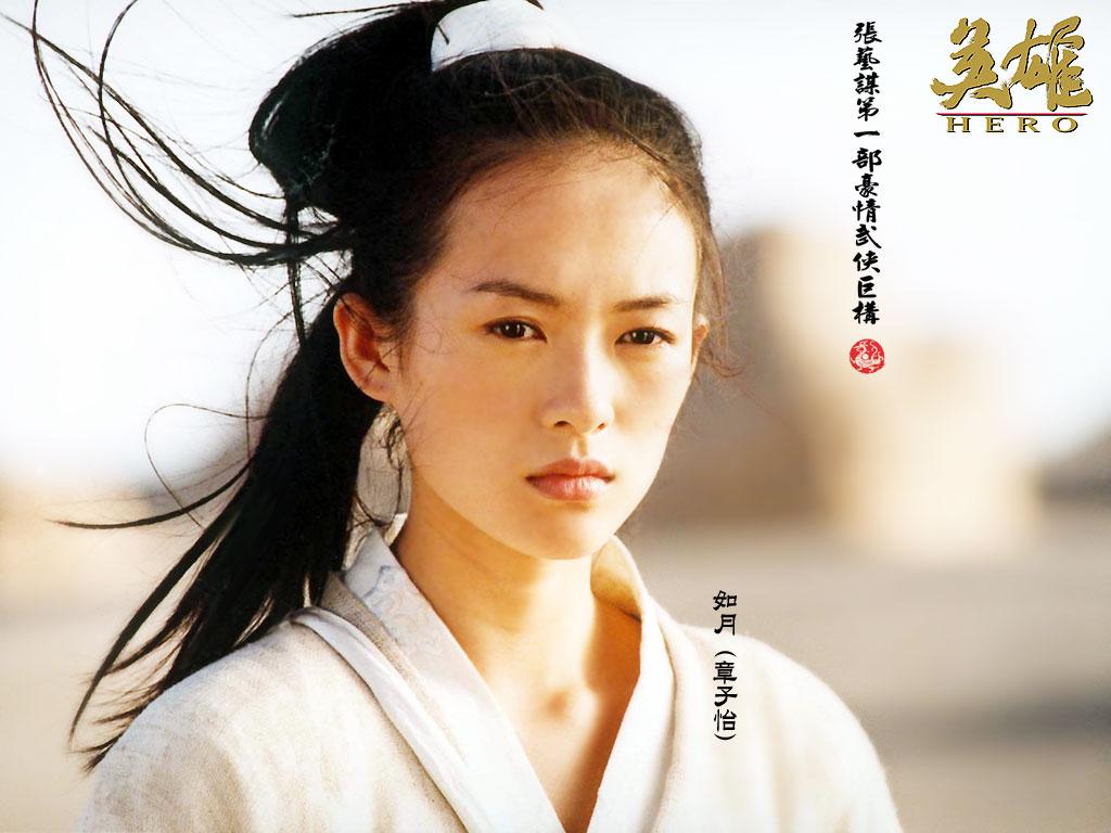 http://2.bp.blogspot.com/_7huCJ2kBUJ4/TVL2u3HuloI/AAAAAAAACT8/n3tvpLwcM8E/s1600/Zhang_Ziyi_9.jpg