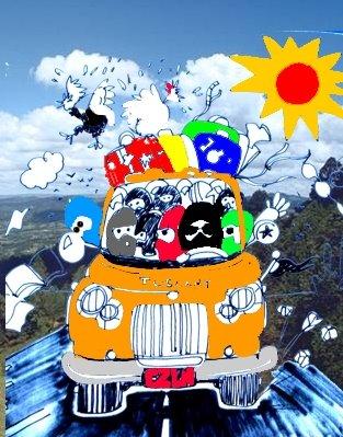 Maribel Munoz Car Accident