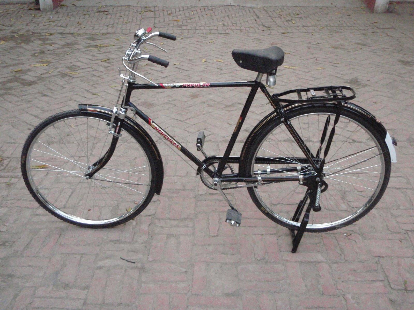 [BikeSmall.JPG]
