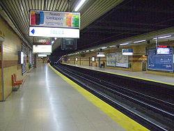 Vista de la estación Varela de la línea {{{linea}}}