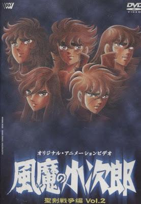 IGUAL A SAINT SEIYA (FUMA NO KOJIRO) Fuma_No_Kojiro_Partie.2_vol.2