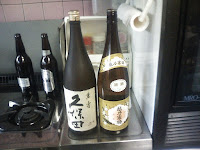expensive Japanese sake