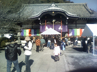Negoro Temple