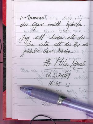 av Hila Popal