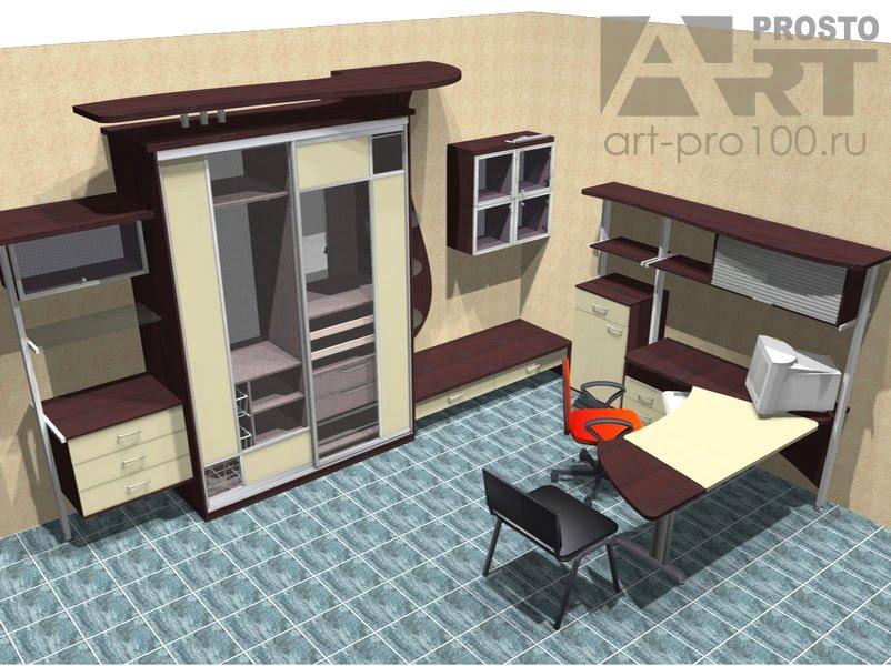 Дизайн и конструирование мебели