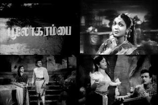 VMS cinema: Gemini Ganesan Profile