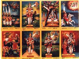 Alvars The Vedas In Tamil | RM.
