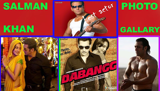 SALMAN KHAN PHOTO GALLARY