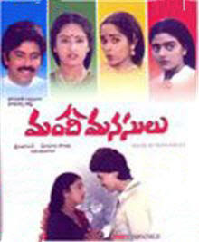 Manchi Manasulu (1986) MP3 Songs