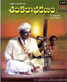 Sankarabharanam MP3 Songs download