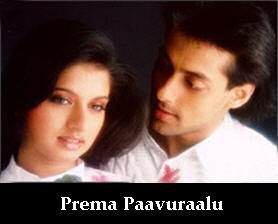 prema pavuralu songs