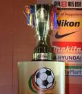 trofi AFC CUP