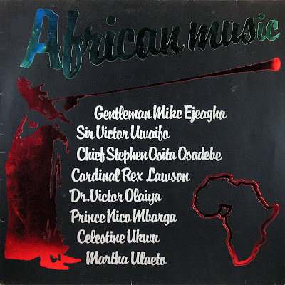 Cover Album of African Music - Various Artists, Phonogram 1983