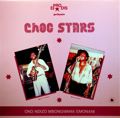 Choc Stars - Oko Ndizo Mbongwana Emonani,Eprodis