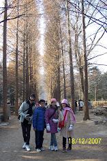 korea with cousins:D:D:D