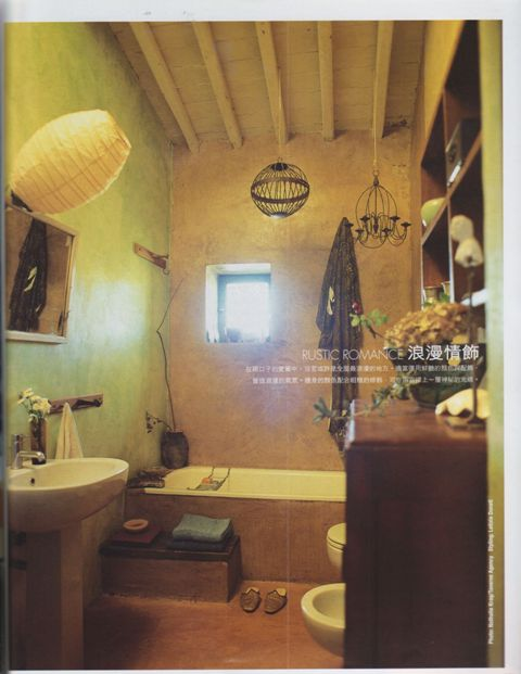 Bathrooms in Small Spaces.