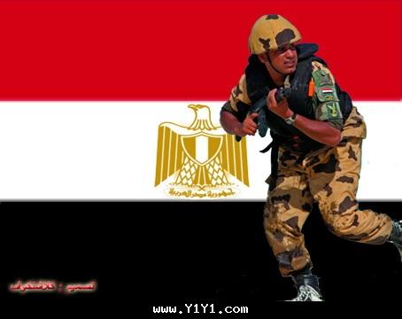 EGYPT HEROs 1973