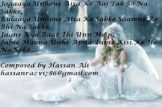 Hindi_Jokes] My Heart Touching Love SMS Shayaries Collections Part-27