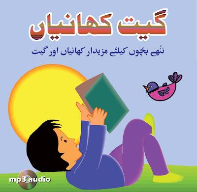 www urdu zaban ki sexy kahanian