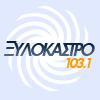LIFE FM (ΡΑΔΙΟ ΞΥΛΟΚΑΣΤΡΟ) 103,1