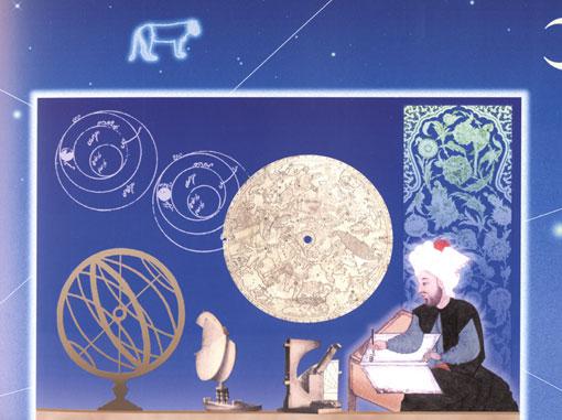 Ali Ku��unun Hayat� ve Matemati�e Katk�lar�
