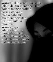 .: المسلمة :.