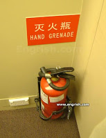incorrectly labelled hand grenade extinguisher