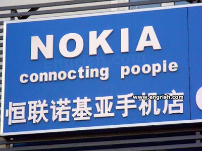 funny advert, nokia, misspelt billboard