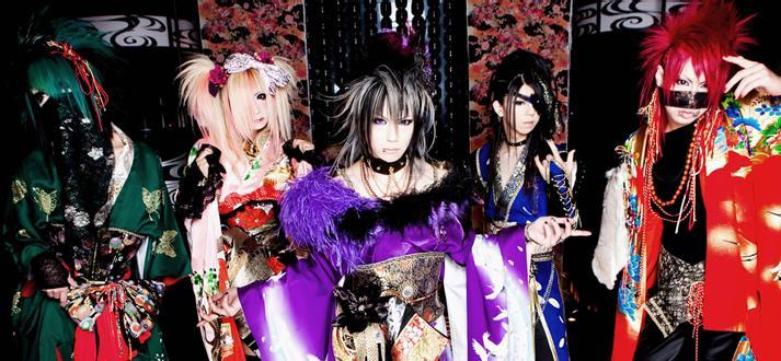 Kiryu new Maxi-single.   VKH Press – J-Rock & Visual Kei ...