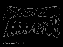 SSD Alliance