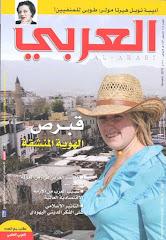 قبرص .. الهوية المنشقة