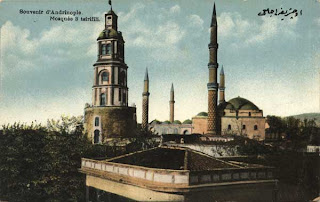 Makedonya Kulesi Saat Kulesi