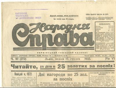Мэр Львова Садовый создал свою партию - Цензор.НЕТ 4742