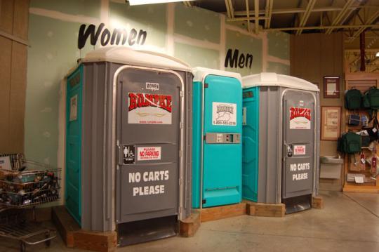 Strange bathrooms jungle jim 39 s restrooms for Jungle jim s bathroom photos