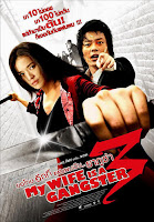 My Wife Is A Gangster 3 I Netpreneur Blog Indonesia I Uka  Fahrurosid