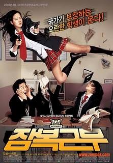 GONG - YOO She%27s+o+n+Duty