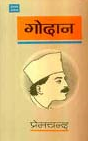 Godan by Premchand