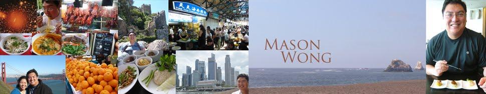 Mason Wong