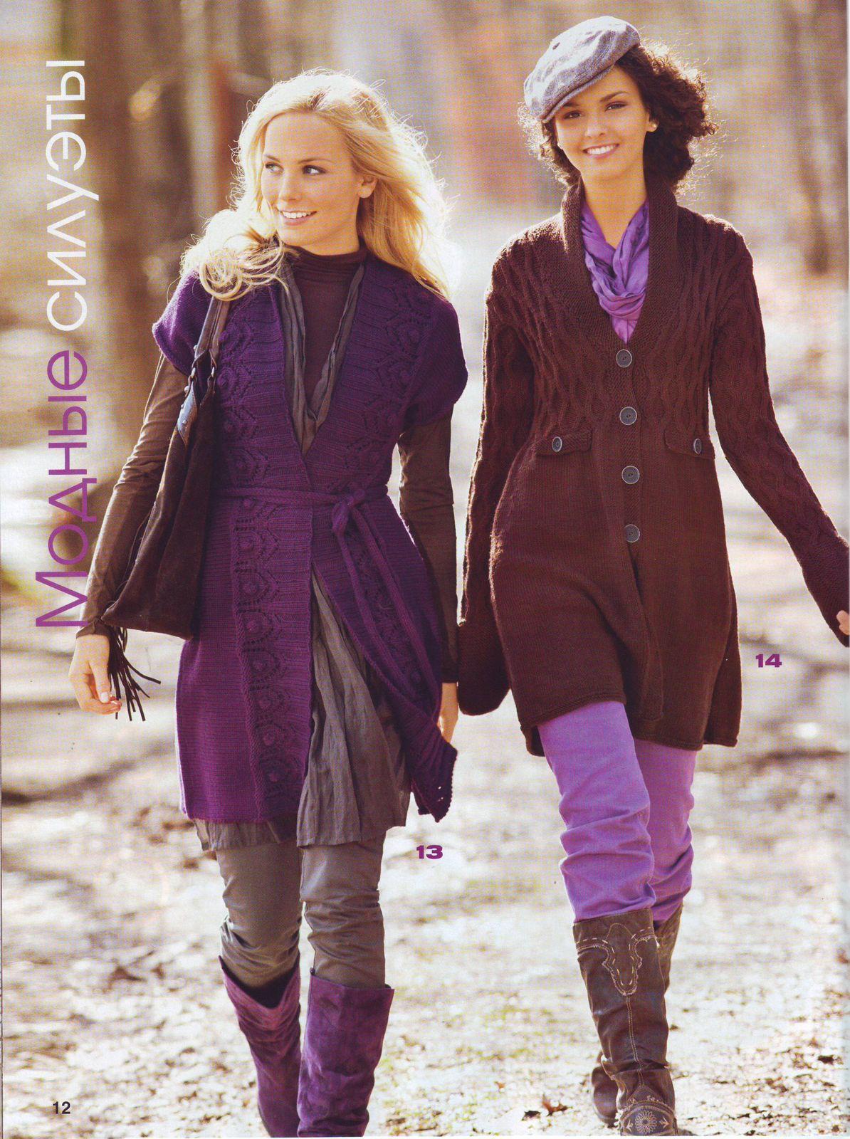 Скачать журнал справочник бухгалтера январь 2005 года. Скачать журнал