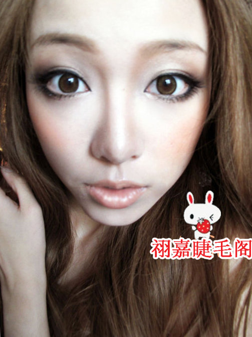 Asian style eye make up techique
