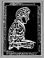 Islamic Khat.