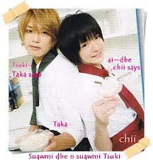 suami dhe + suami Tsuki