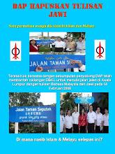 DAP Hapuskan Tulisan Jawi