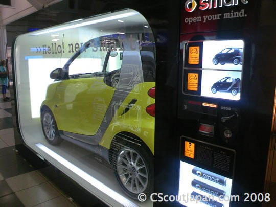 Ekimkee: Smart Vending Machine?