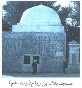 Bilal Ibn Ribah After Muhammad | RM.
